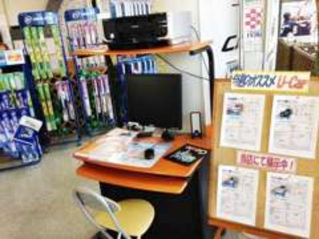 トヨタカローラ札幌(株)二十四軒店(4枚目)