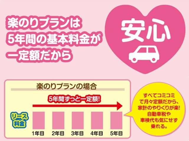 スズキアリーナ札幌美しが丘 (株)スズキレピオ(3枚目)