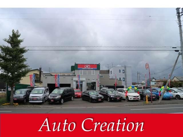 Auto Creation オートクリエイション(1枚目)