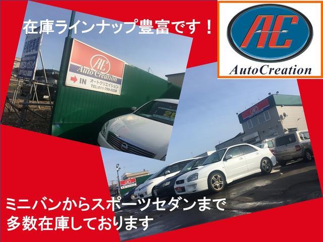 Auto Creation オートクリエイション(3枚目)
