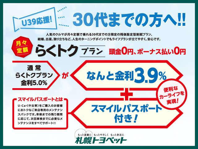 札幌トヨペット(株) 余市店(2枚目)