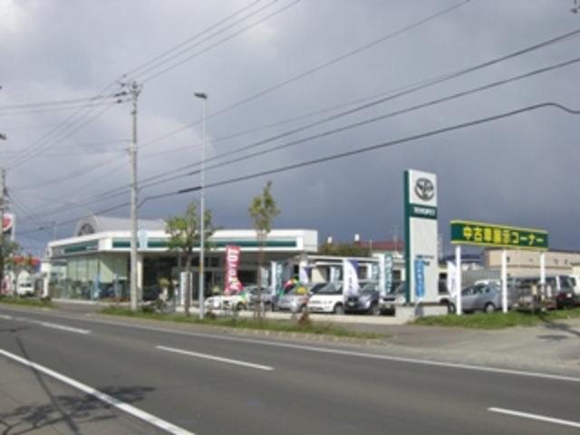 札幌トヨペット(株) 岩内店