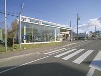 札幌トヨペット(株) 倶知安店