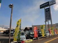 札幌トヨペット(株) 恵庭店