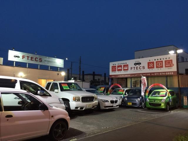札幌新道沿い・エネオス様横に店舗があります!