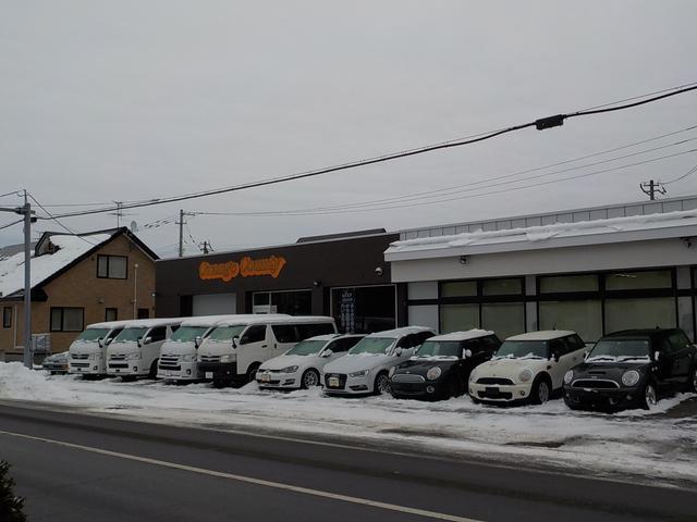 (有)オレンジカウンティ