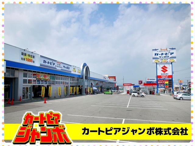 [北海道]カートピアジャンボ(株)