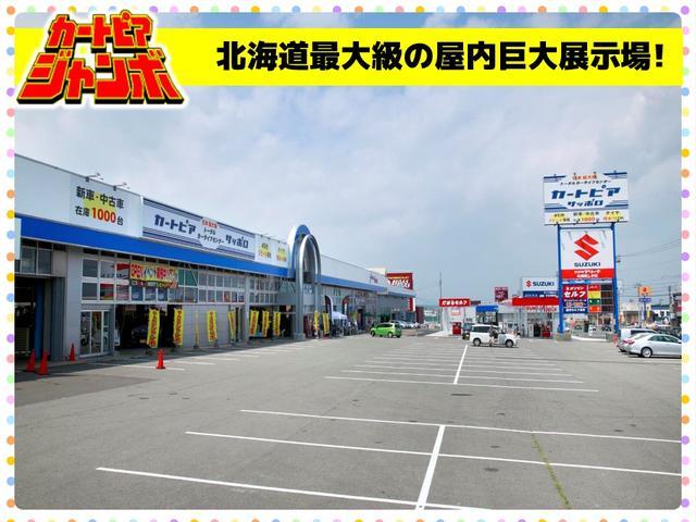 カートピアジャンボ(株)
