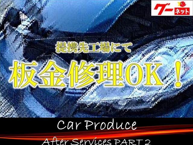 Car Produce (株)カープロデュース 本店(5枚目)