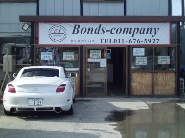 ㈱ボンズカンパニー/Bonds-company