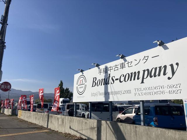 ㈱ボンズカンパニー/Bonds-company(1枚目)
