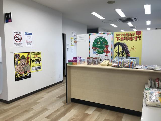 ネッツトヨタ札幌(株)中古車北31条店(2枚目)