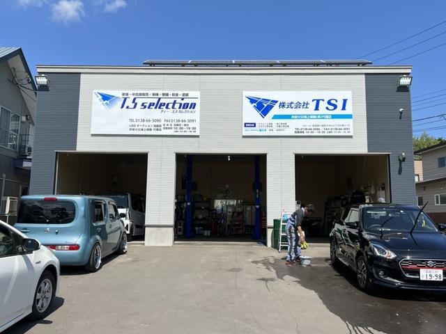 (株)TSI TSセレクション(1枚目)