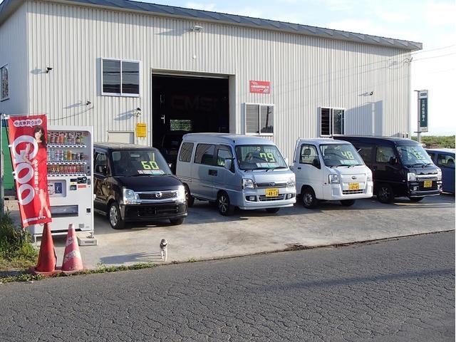 山田自動車整備工場