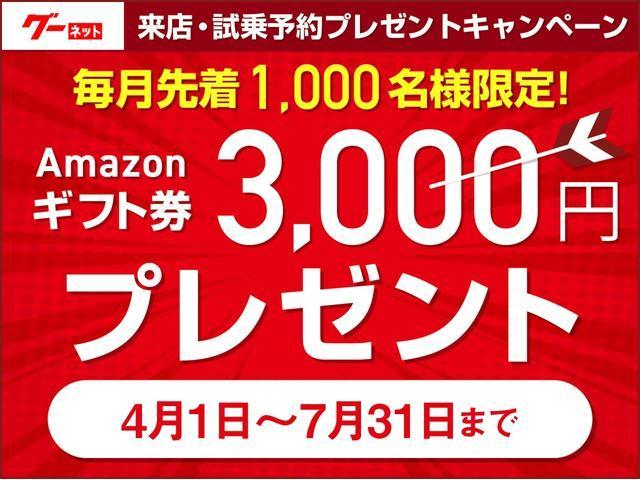 北海道日産自動車(株) 厚別店(5枚目)