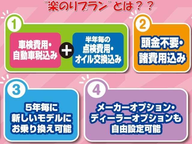 スズキアリーナ新川インター店 (株)スズキレピオ(2枚目)