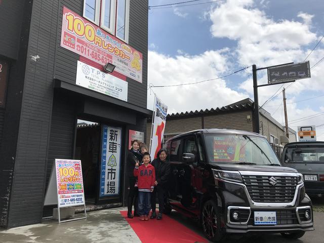AUTO GARAGE HIDEAWAY(1枚目)