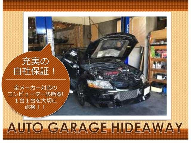AUTO GARAGE HIDEAWAY(4枚目)