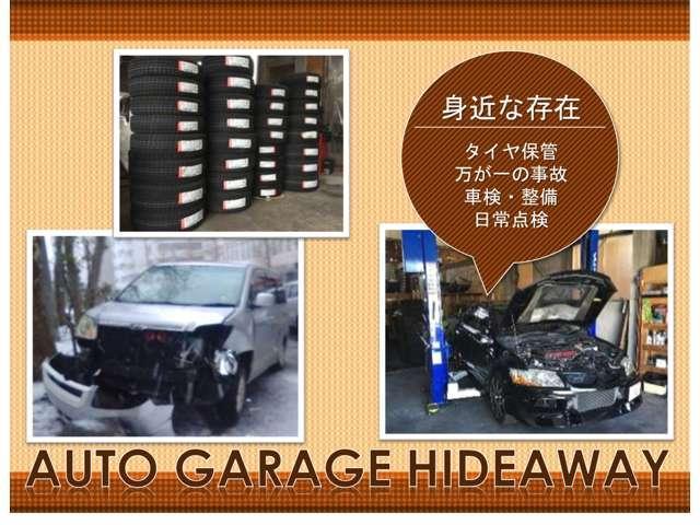 AUTO GARAGE HIDEAWAY(5枚目)