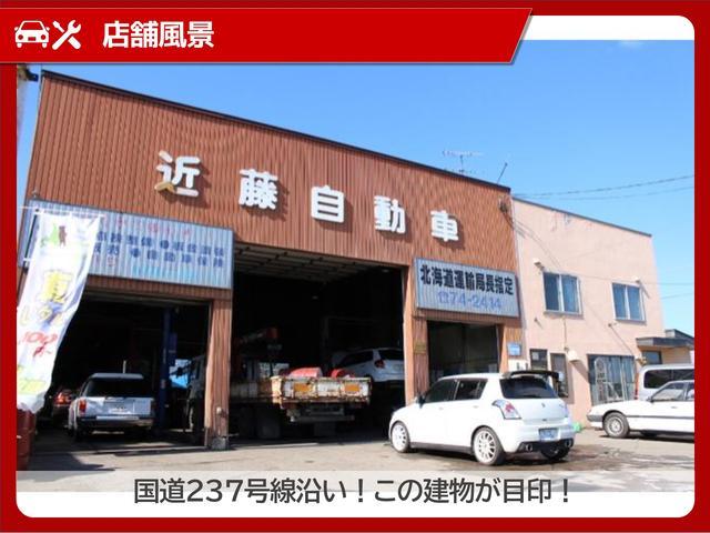 (有)マルフジ近藤自動車