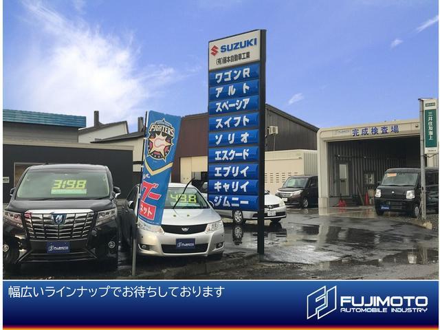 岩見沢市内、旧国道からすぐの所に当店は御座います。グーの旗が目印!お電話頂きましたらご案内致します!