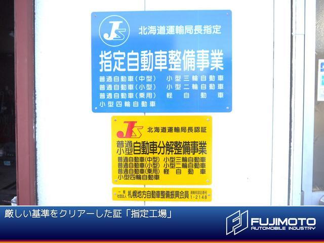 安心の【北海道運輸局長指定工場】!お客様のお車は当店がガッチリ守ります。