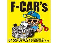 OBIHIRO F★CARs