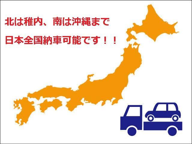 CROWN JAPAN(6枚目)