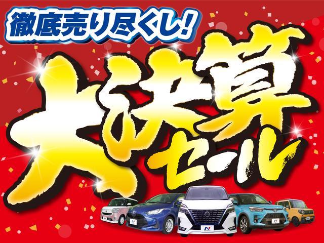 SUV LAND 札幌