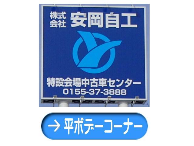 ㈱安岡自動車工業 平ボデー展示場