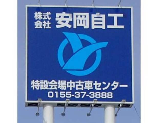 ㈱安岡自動車工業 クレーン付車展示場(1枚目)