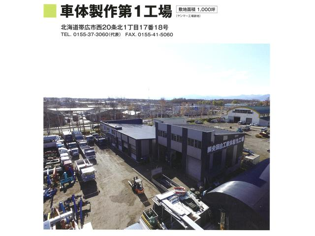 ㈱安岡自動車工業 特殊車両展示場(5枚目)