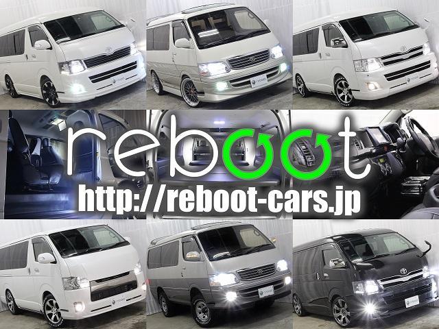 「北海道」の中古車販売店「株式会社 リブート」