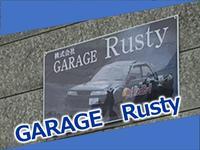 GARAGE Rusty ガレージラスティー