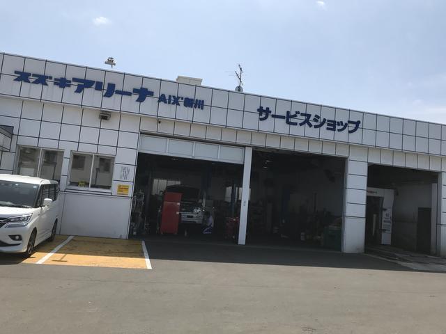 スズキアリーナ AIX'新川(4枚目)