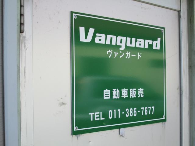 Vanguard ヴァンガード(1枚目)