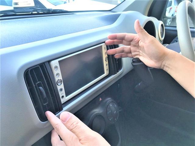 ドライブを快適に♪ナビの取り付けOK!お好きな音楽を車内でも♪オーディオ取り付けOK!