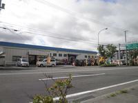 札幌リサイクル倉庫 ㈱エスアールエス