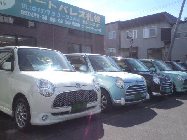 オートパレス札幌