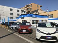 ネッツトヨタ札幌㈱ U-Car中央店