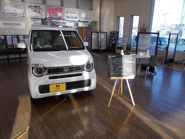 U-Select旭町 東北海道ホンダ㈱(3枚目)