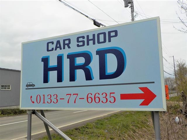 CAR SHOP HRD(5枚目)