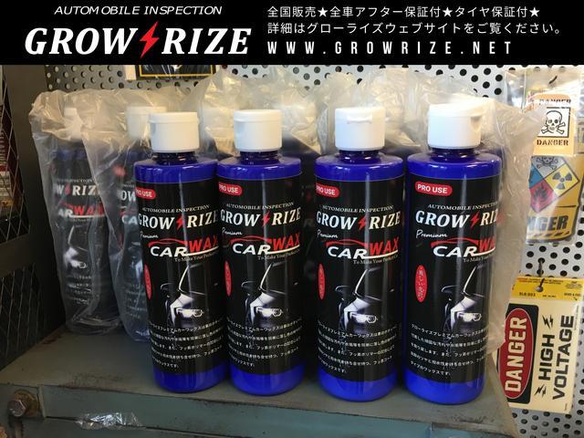 株式会社グローライズ GROWRIZE (3枚目)