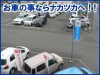 広々な美原店500坪にて展示・駐車スペースがございますので お気軽にお越し下さい。