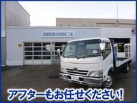 国家資格整備士常駐・自社認証工場・搬送車完備で安心安全アフター対応させていただきます
