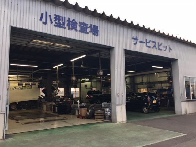 ㈱中島自動車(2枚目)