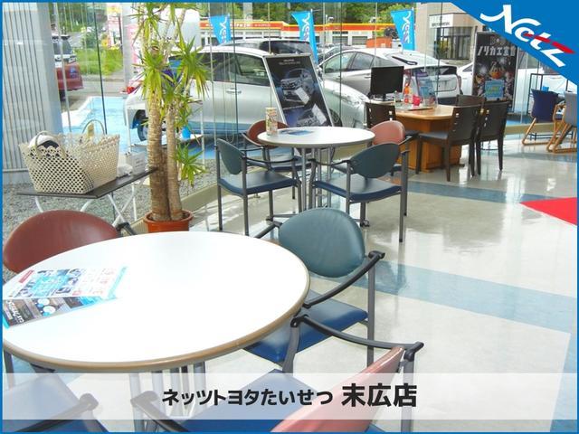 ネッツトヨタたいせつ(株)末広店