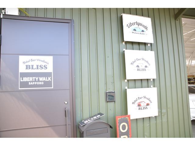 BLISS(3枚目)