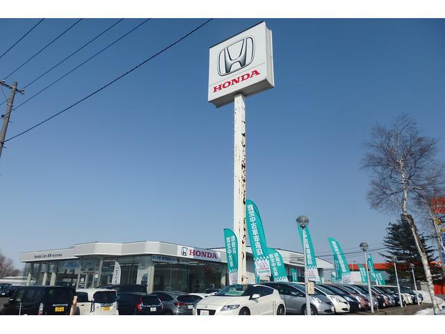 Honda Cars釧路 帯広西19条店 東北海道ホンダ(株)(1枚目)