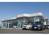 Honda Cars釧路 帯広西19条店 東北海道ホンダ(株)